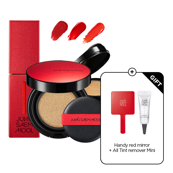 JUNGSAEMMOOL Artist Red Edition - Skin Nuder Cushion & Lip Lacquer
